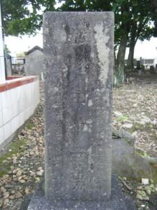 田中一男、明治29年4月17日生まれ、昭和14年4月10日死去