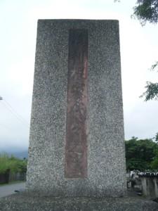 利根家之墓、昭和18年4月20日 利根次郎建立、生年月日・死亡日共に不詳