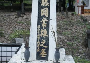 旧吉野村日本人移民の墓地(撤去予定)