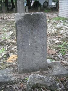 大和吉雄 童子、昭和11年3月6日生まれ、昭和12年6月29日死去